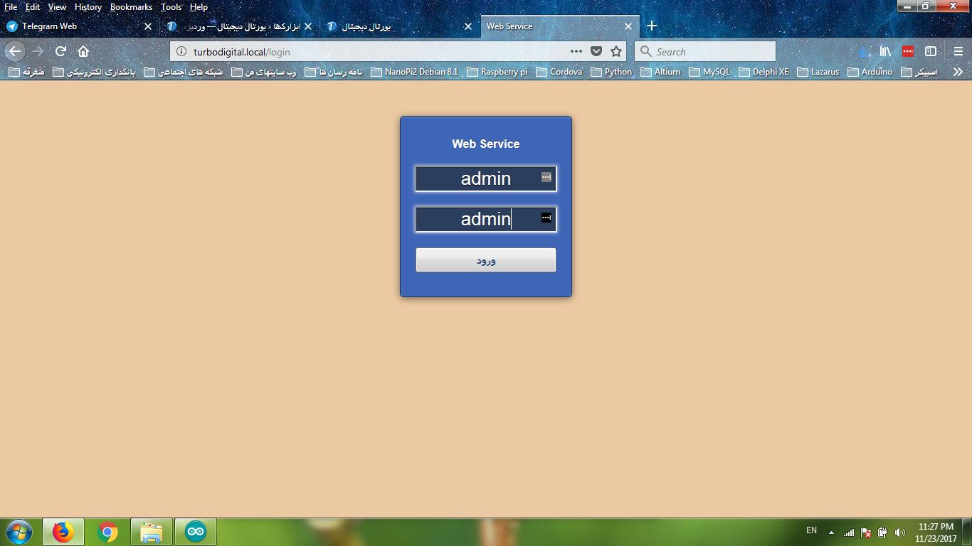 وب سرور Web server  با ماژول ESP8266 در آردوینو Arduino