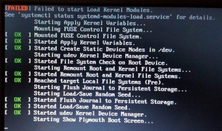 غیر فعال کردن splash ، لوگو و پیغام های بوت در رسپبری پای Raspberry pi 3